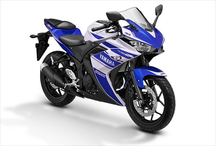 Yamaha R25 Blue MotoGP Edition